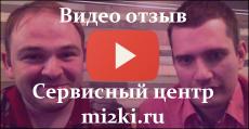 Видео отзыв о контекстной рекламе Импульс